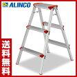 アルインコ(ALINCO) アルミ踏み台(3段) CCA-80K 踏台 脚立 はしご ハシゴ ステップ 折りたたみ 折畳み 折り畳み 【送料無料】