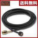 ブラックアンドデッカー(BLACK&DECKER) 延長高圧ホース(高圧洗浄機用) PEH01-JP 【送料無料】