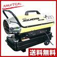 【あす楽】 ナカトミ(NAKATOMI) スポットヒーター(60Hz専用) SPH-860 灯油ヒーター ジェットヒーター 業務用ヒーター 暖房 【送料無料】
