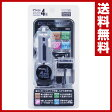 クオリティトラストジャパン DC充電器(iPhone4S対応) QI-030BK 【送料無料】
