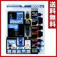 クオリティトラストジャパン ハイパワー充電器 リチウムバッテリー QM-050BK 【送料無料】