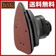 【あす楽】 ブラックアンドデッカー(BLACK&DECKER) サンダーヘッド ESH183 B&D 電動工具 ディスク EVO183 【送料無料】