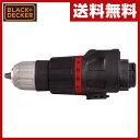 【あす楽】 ブラックアンドデッカー(BLACK&DECKER) 振動ドリルドライバーヘッド単体 EHH183 B&D 電動工具 電動ドリル インパクトドライバー EVO183 マルチツール 【送料無料】