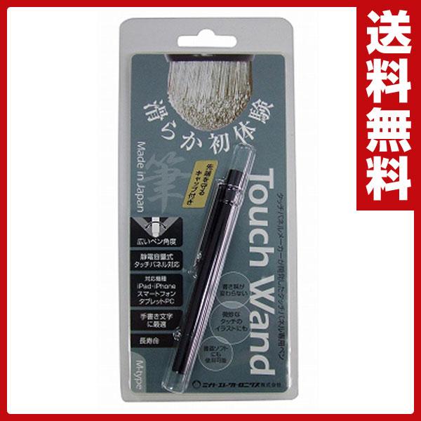 オウルテック 筆タイプタッチペン Touch Wand M-type TWM-002BK …...:e-kurashi:10013778