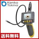 ケンコー(KENKO) LEDライト付き 防水スネークカメラ SNAKE-12 フレキシブルカメラ スコープカメラ 内視鏡型チューブカメラ 【送料無料】