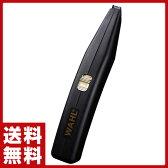 日本ウォール(WAHL) スタイリーク WT5540 ブラック バリカンアート ヘアーアート 【送料無料】