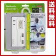 オウルテック USB充電ポート OAタップ USB充電付スマートOAスOAタップ OWL-OTA4U2-S1 電源コード USBポート付 充電 【送料無料】