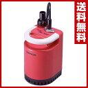 【あす楽】 寺田ポンプ ファミリーポンプ 水中ポンプ SL-102 散水 排水 循環 【送料無料】