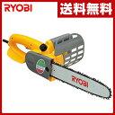 リョービ(RYOBI) 電気チェーンソー CS-3010S チェンソー 切断 チェーンソー 【送料無料】