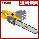 リョービ(RYOBI) 電気チェーンソー CS-3610S チェンソー 切断 チェーンソー 【送料無料】