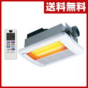 高須産業(TSK) 24時間換気対応型 浴室換気乾燥暖房システム(天井取付タイプ) YZ-151RX...