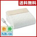 広電(KODEN) リフォン(Lifon) 電気かけしき毛布(188×130cm) LWS-M800SC ベージュ 電気毛布 電気掛け毛布 電気敷き毛布 【送料無料】