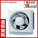 日本電興(NIHON DENKO) 台所用換気扇(15排気専用) HG-15K ホワイト キッチン 台所 換気 【送料無料】