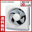 【あす楽】 日本電興(NIHON DENKO) 台所用換気扇(25排気専用) HG-25K ホワイト