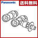【あす楽】 パナソニック(Panasonic) 食器洗い乾燥機用分岐栓 CB-S268A6 ナショナル National 水栓 【送料無料】
