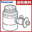 パナソニック(Panasonic) 食器洗い乾燥機用分岐栓 CB-SMC6 ナショナル National 水栓 【送料無料】【あす楽】