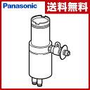 【あす楽】 パナソニック(Panasonic) 食器洗い乾燥機用分岐栓 CB-SSF6 ナショナル National 水栓 【送料無料】