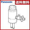 【あす楽】 パナソニック(Panasonic) 食器洗い乾燥機用分岐栓 CB-SSC6 ナショナル National 水栓 【送料無料】