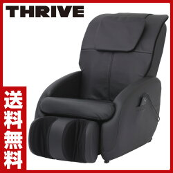 スライヴ(THRIVE)マッサージチェアくつろぎ指定席CHD-5200(K)ブラック