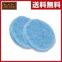 ブラックアンドデッカー(BLACK&DECKER) スカムバスターエクストリームアクセサリー 青色エクストリームパッド 2個入り 90522701 清掃 掃除 浴室 洗面所 【送料無料】