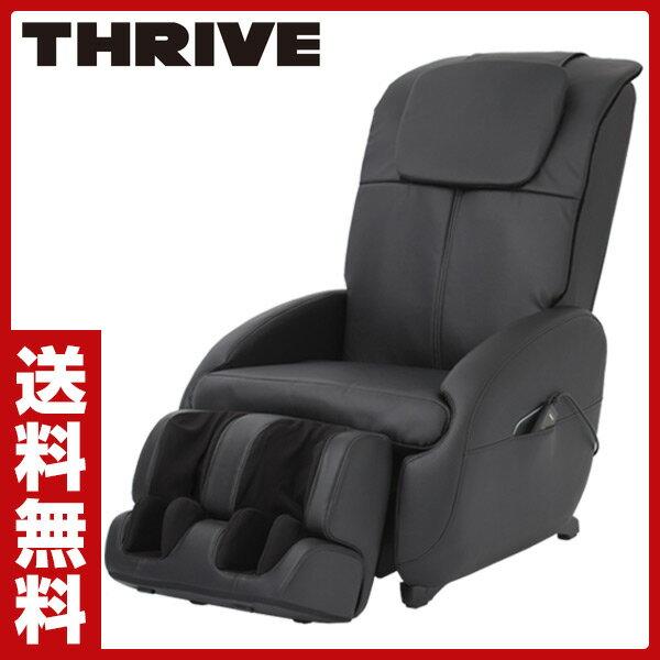 スライヴ(THRIVE) マッサージチェア くつろぎ指定席 CHD-5500(K) ブラック マッサージ器 マッサージ機 チェア型 エアーバッグ 【送料無料】