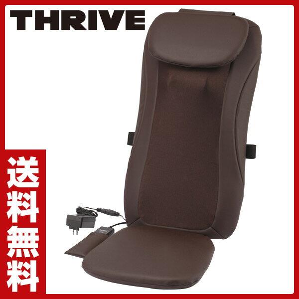 【あす楽】 スライヴ(THRIVE) シートマッサージャー MD-8600(BR) ブラウン マッサージ機 座椅子タイプ シートタイプ シートマッサージャー 【送料無料】
