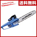 【あす楽】 ナカトミ(NAKATOMI) 電気チェーンソー(355mm) EC-355B 電動ノコギ
