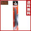 ブラックアンドデッカー(BLACK&DECKER) 金工ブレード 3枚入 AX013 替刃 替えブレード レシプロソー 木工用 【送料無料】