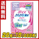 日本製紙クレシア ポイズライナー さらさら吸水 スリム 少量...