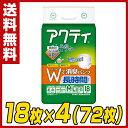 【あす楽】 日本製紙クレシア アクティ Wで消臭パンツ 長時間タイプ M-Lサイズ(吸収量5回分) 18枚×4(72枚) 大人用紙おむつ 大人用おむつ 介護用おむつ 介護おむつ 【送料無料】