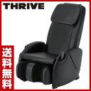 スライヴ(THRIVE) マッサージチェア くつろぎ指定席 Light CHD-3400K ブラック