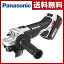 パナソニック(Panasonic) 14.4V充電デュアルディスクグラインダー100 LS電池セット EZ46A1LS2F-H 電動工具 ディスクグラインダー ジスクグラインダー グラインダー 研削 研磨 【送料無料】