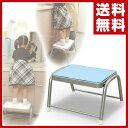山善(YAMAZEN) 踏み台チェア SPT-38(BL) ライトブルー ステップチェア キッチンチェア 椅子 イス いす 踏み台 【送料無料】