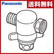 ショッピングナショナル 【5%OFFセール除外品】 【あす楽】 パナソニック(Panasonic) 2分岐コック CB-K6 ナショナル National 水栓 【送料無料】