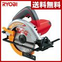 リョービ(RYOBI) 丸ノコ W-1700 電動丸のこ 丸鋸 マルノコ のこぎり 【送料無料】