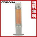 コロナ(CORONA) 本格遠赤外線電気暖房機 スリムカーボン CH-C94(H) グレー 遠赤外線ヒーター カーボンヒーター 電気ストーブ 電気暖房 DH-C915(N) 同等品 【送料無料】