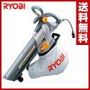 リョービ(RYOBI) ブロアバキューム(粉砕機能・先端ローラー) RESV-1010 【送料無料】