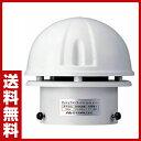 日本電興(NIHON DENKO) トイレファン 先端型 SP-25 ホワイト トイレ 換気 排気ファン 【送料無料】