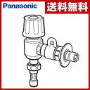【あす楽】 パナソニック(Panasonic) バルブ用分岐栓 CB-E7 ナショナル National 水栓 【送料無料】