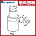 【あす楽】 パナソニック(Panasonic) 食器洗い乾燥機用分岐栓 CB-STKB6 ナショナル National 水栓 【送料無料】