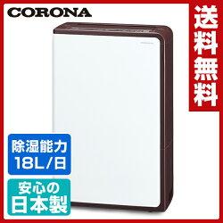 �����(CORONA)���ഥ���(��¤20����Ŵ��40���ޤ�)CD-H1815(TE)���쥬��ȥ֥饦��