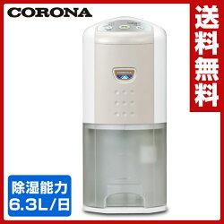 �����(CORONA)���ഥ���(��¤7����Ŵ��14���ޤ�)BD-635(T)�֥饦��