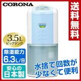 �ڤ����ڡ� �����(CORONA) ���絡(��¤7����Ŵ��14���ޤ�) CD-P6315(AS) �������֥롼 ���絡 �� ��� �������� CDP6315 ������̵����