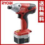 リョービ(RYOBI) 充電式インパクトドライバ BID-1226 電動ドライバー 電動ドリル 充電式ドライバー 充電ドライバー 【送料無料】