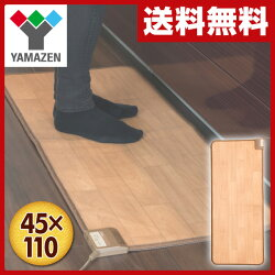 山善(YAMAZEN)防水キッチンマット(幅45×長さ110cm)YKM-110F
