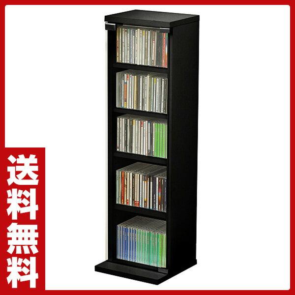 CDVDタワー(5段) SCDT-2695G(BK) ブラック CDラック CD収納 DVDラック DVD収納 山善 YAMAZEN【送料無料】