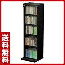 山善(YAMAZEN) CDVDタワー(5段) SCDT-2695G(BK) ブラック CDラック CD収納 DVDラック DVD収納 【送料無料】