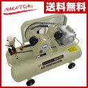 ナカトミ(NAKATOMI) エアーコンプレッサー BCP-58T エアコンプレッサー 空気入れ エア工具 ベルト式 【車上渡し品】 【送料無料】