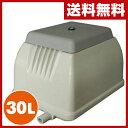 日本電興(NIHON DENKO) 電磁式エアーポンプ 30L NIP-30L ホワイト 電磁式 浄化槽用 【送料無料】