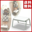 山善(YAMAZEN) 踏み台チェア DPT-38(WH) ホワイト ステップチェア キッチンチェア 椅子 イス いす 踏み台 【送料無料】